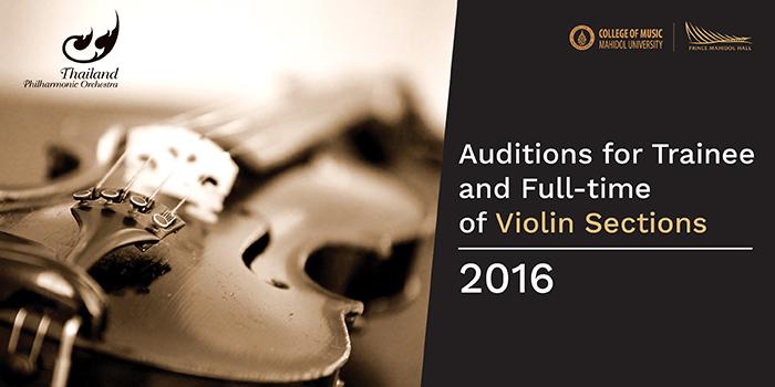 Violin-Audition-01