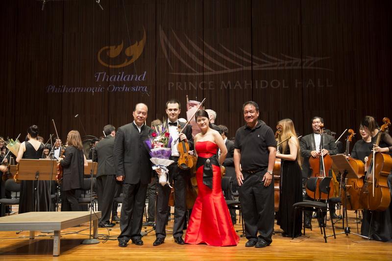 TPO China Dialogues Concert