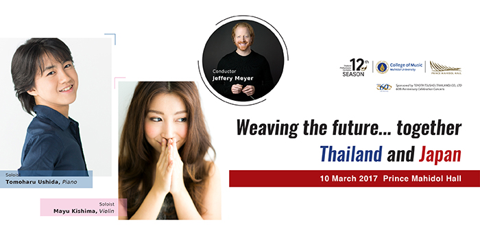 Weaving the future... together Thailand and Japan