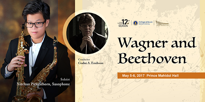 Wagner and Beethoven