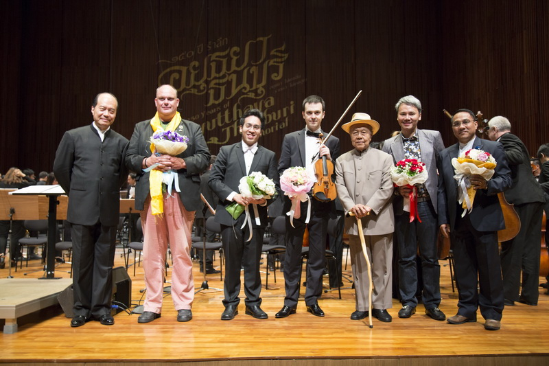 250 Years of Ayutthaya-Thonburi Memorial Concerts