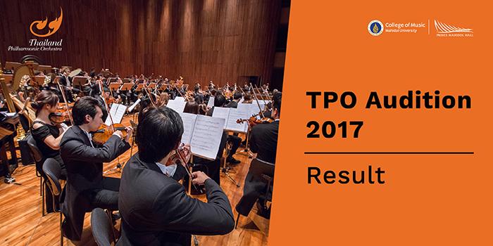 TPO-Audition-01-2