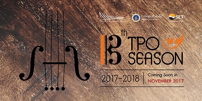 TPO-13th-Season-01