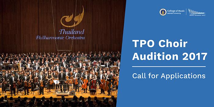 TPO Choir Audition 2017
