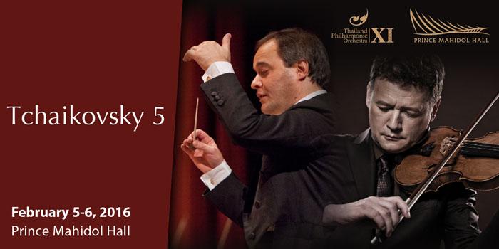 Tchaikovsky 5