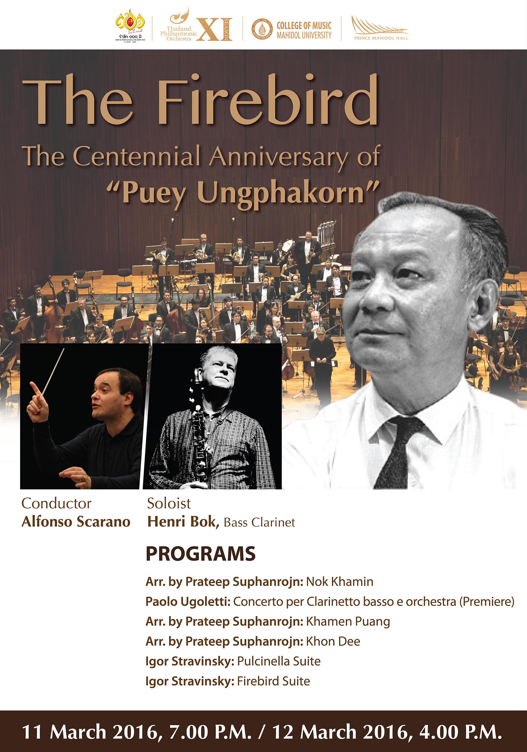 The Firebird – The Centennial Anniversary of Puey Ungphakorn