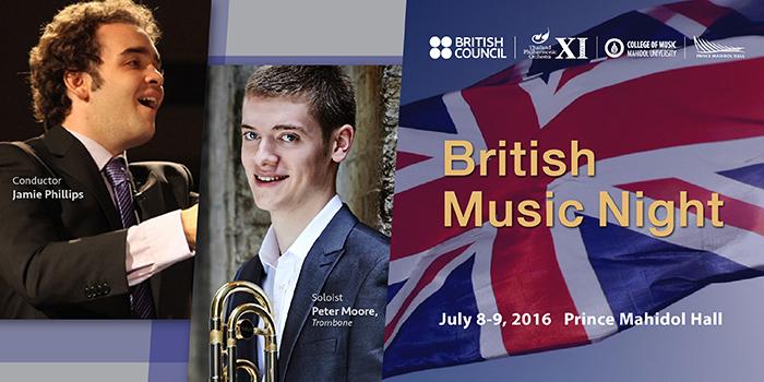 British Music Night