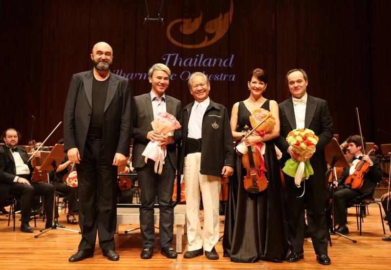 TPO Prangcharoen and Mahler Concert