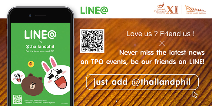 We are on LINE!