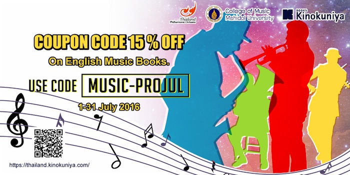 Special Promotion for students, faculty and staff of the College of Music, Mahidol University and Thailand Philharmonic Orchestra fans.