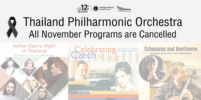 Thailand Philharmonic Orchestra All November Programs are Cancelled