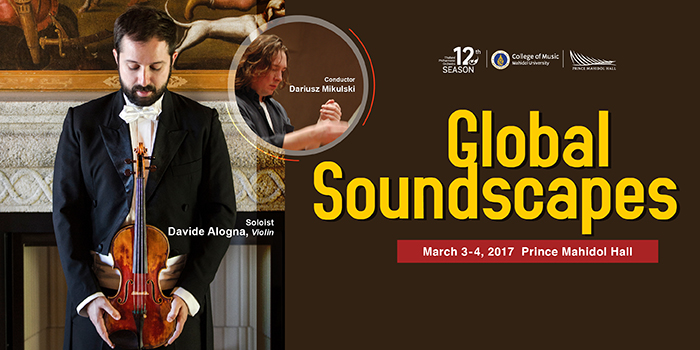 Global Soundscapes – Announcement for Program Changed