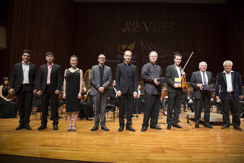 The 5th Jean Marie Londeix International Saxophone Competition