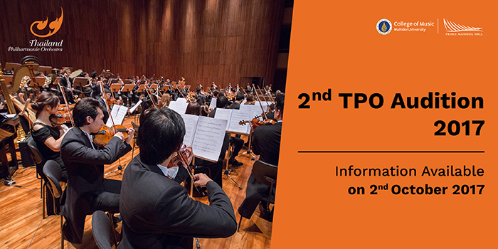 2nd TPO Audition 2017