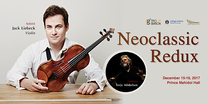 Announcement: Change of Soloist for Neoclassic Redux Concert