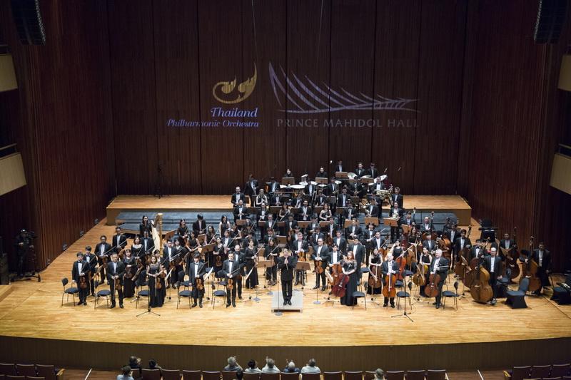 TPO Decoding the New World Concert