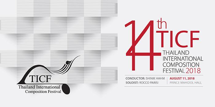 26-TPO-BannerWebLine-2018-08-11-02