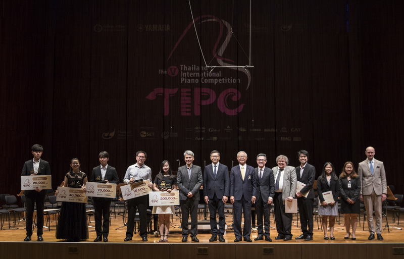 The 5th Thailand International Piano Competition Concert