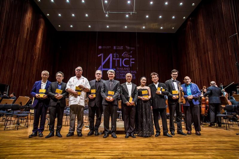 """Thailand International Composition Festival"" concert"