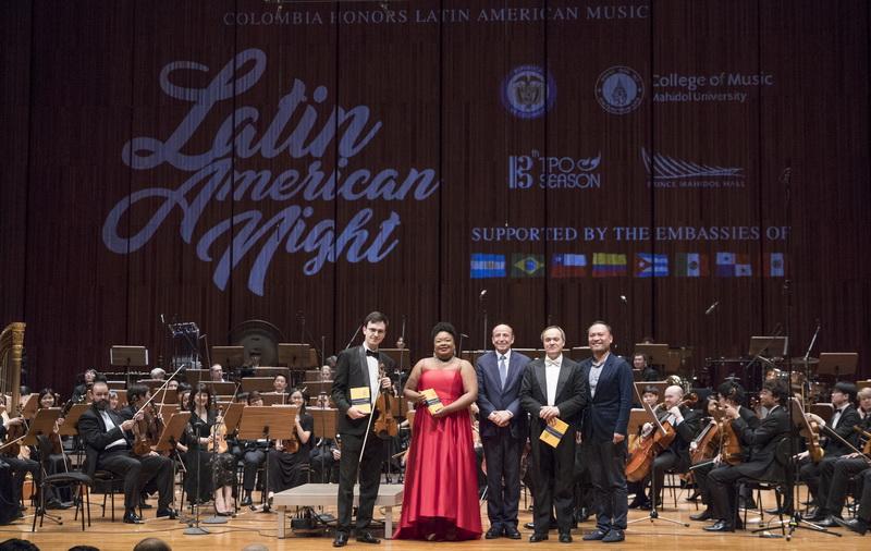 Thailand Phil – Latin American Night Concerts
