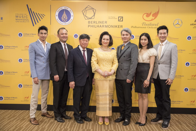 The 14th Season of the Thailand Philharmonic Orchestra (TPO) and the Berliner Philharmoniker Concert Press Conferences