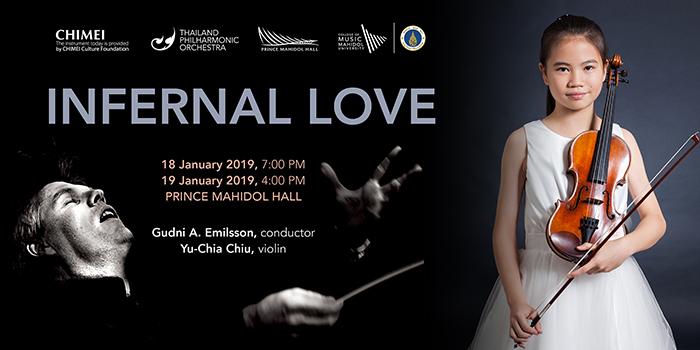 Infernal Love