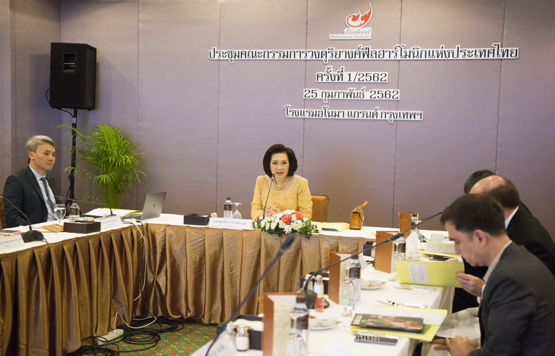 The 1st Annual Committee Meeting of the Thailand Philharmonic Orchestra 2019