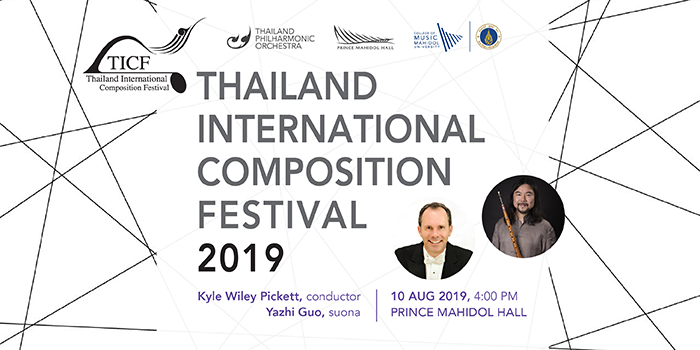 Thailand International Composition Festival 2019