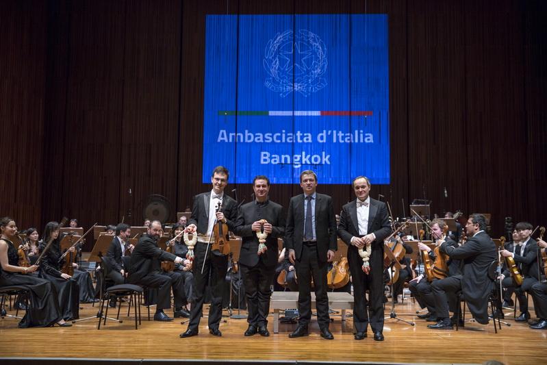 Bernstein's Mambo Concert