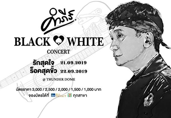 Pongsit Kamphee X Thailand Philharmonic Pops Orchestra