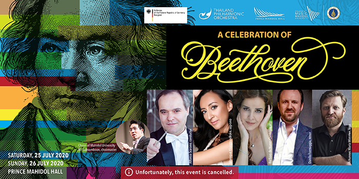 CANCELLED: A CELEBRATION OF BEETHOVEN