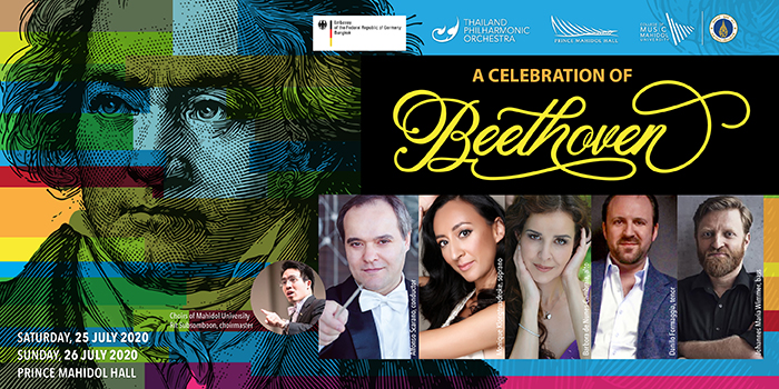 A CELEBRATION OF BEETHOVEN