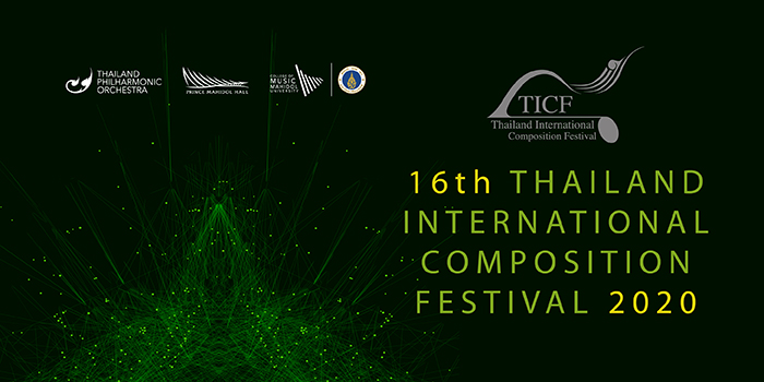 THAILAND INTERNATIONAL COMPOSITION FESTIVAL