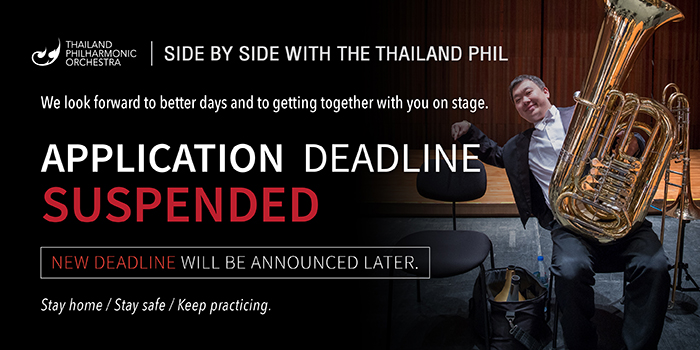 Application-Deadline-Suspended-01