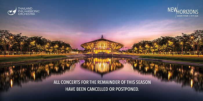 All concerts for the remainder of this season have been cancelled or postponed