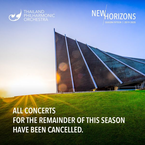 All concerts for the remainder of this season have been cancelled