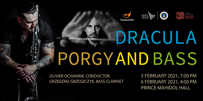 Dracula, Porgy, and BASS
