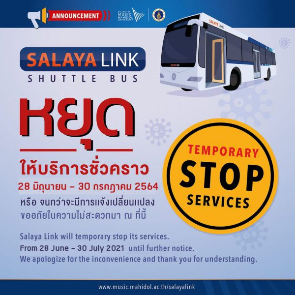Salaya Link will temporary stop its services